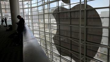 Логотип Apple. Архивное фото
