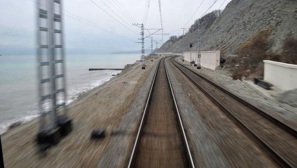 Железная дорога в Сочи