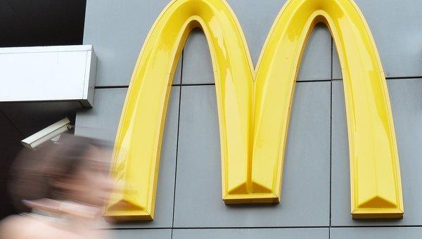 Ресторан быстрого питания McDonald's. Архивное фото