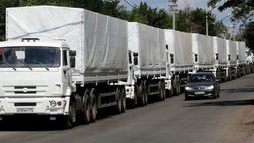 Машины с помощью для Украины