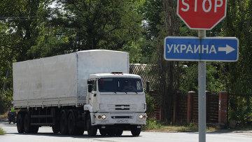 Автомобиль КамАЗ с гуманитарной помощью для жителей юго-востока Украины на КПП Донецк