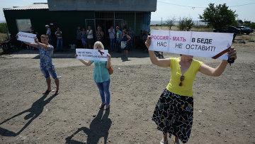 Жители Луганской области. Архивное фото