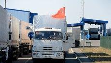 Колонна с гуманитарной помощью РФ для юго-востока Украины. Архивное фото