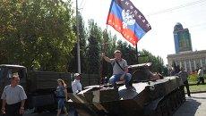 Акция в День независимости Украины в Донецке. Архивное фото