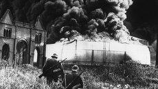 Вторая мировая война - первый год