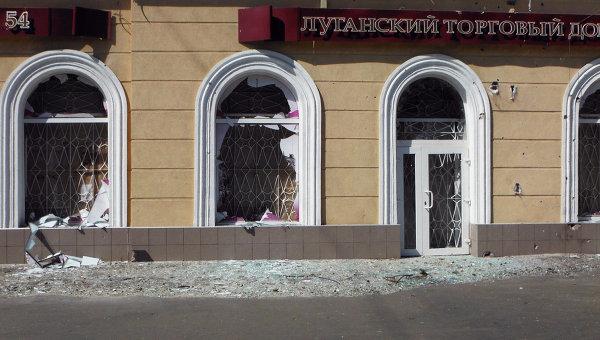 Разбитые окна в зданиях на улицах Луганска. Архивное фото