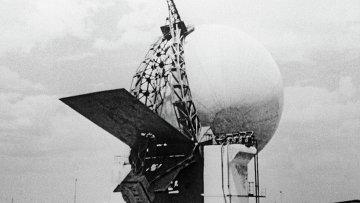 Комплекс противоракетной обороны