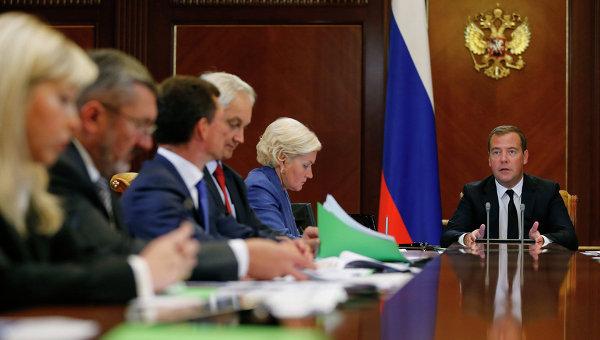 Совещание правительства Российской Федерации. Архивное фото