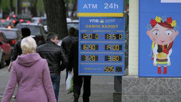 Курс гривны на Украине снизился относительно доллара и евро
