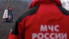 МЧС России. Архивное фото
