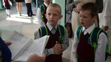 Дети беженцев из Украины в российских школах