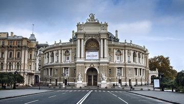 Вид Одессы. Архивное фото