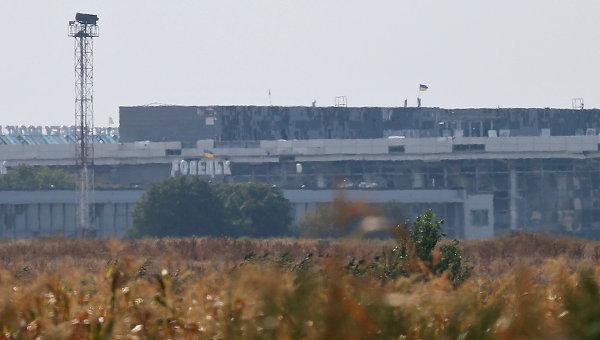 Аэропорт города Донецка