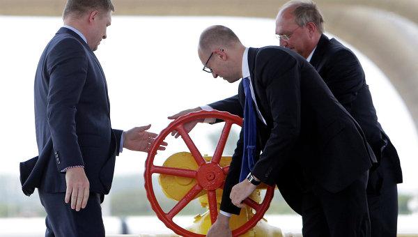 Открытие реверсных поставок газа из Словакии