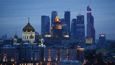 Вид на храм Христа Спасителя и ММДЦ Москва-Сити