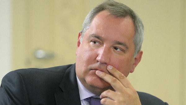 Вице-премьер РФ Дмитрий Рогозин, архивное фото