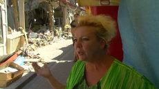 Жители Донецка о том, как восприняли заявление Киева прекратить огонь