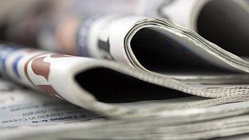 Газеты. Архивное фото