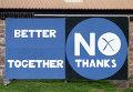 Плакаты сторонников единства Шотландии