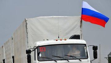 Второй гуманитарный конвой в Донецке Ростовской области