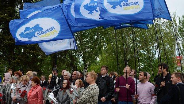 Митинг Партии Регионов в Донецке. Архивное фото