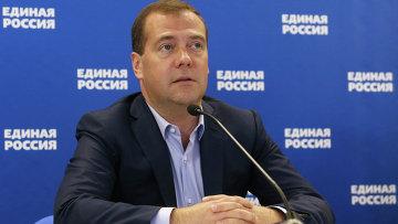 Дмитрий Медведев в штабе партии Единая Россия. Архивное фото