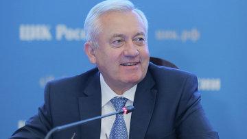 Заместитель председателя Центральной избирательной комиссии РФ Леонид Ивлев. Архивное фото