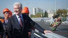 Открытие движения по эстакаде на Можайском шоссе. Мэр Москвы Сергей Собянин