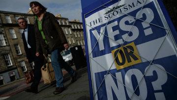 Эдинбург перед референдумом о независимости Шотландии. Архивное фото