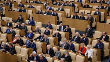 Депутаты на первом пленарном заседании Государственной Думы РФ