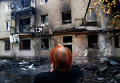 Донецк после обстрела 17 августа 2014