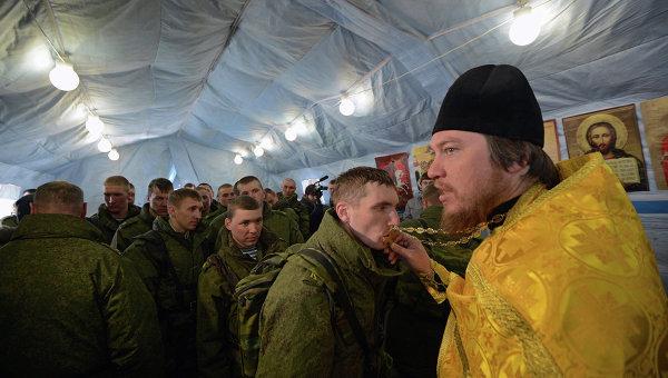 Учебно-тренировочные сборы военных священников в Рязанской области