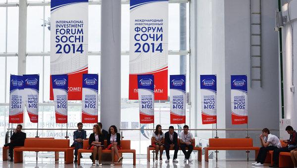 Подготовка к международному инвестиционному форуму Сочи-2014. Архивное фото