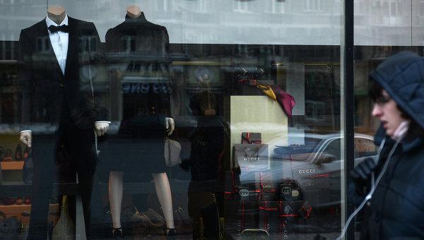 Витрина ЦУМа с одеждой марки Gucci в Москве. Архивное фото