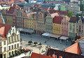 Вид на центральную часть Вроцлава, Польша