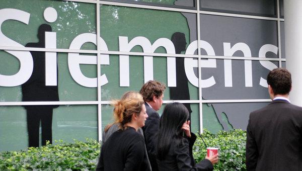 Логотип компании Siemens. Архивное фото