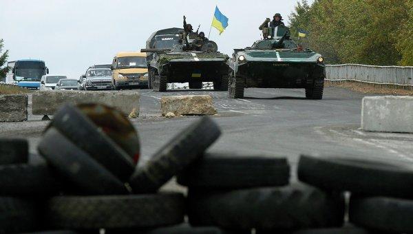Украинские военные возле Дебальцево