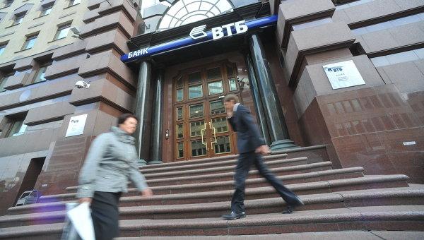 ВТБ приступил кобслуживанию банков врамках платежной системы «Мир»
