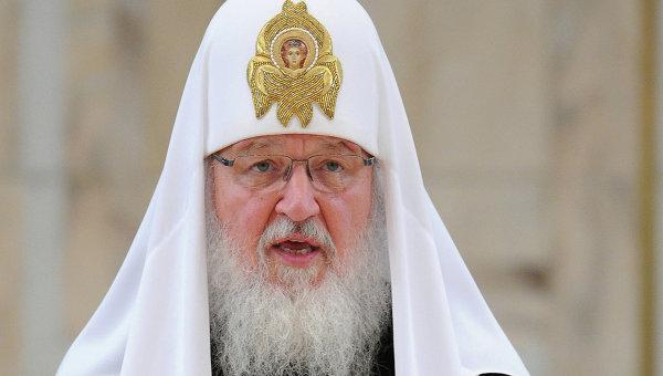 Всемирный русский народный собор Рубежи истории—рубежи России