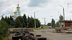 Славянск. Архив