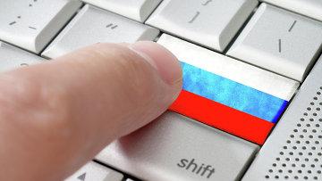 Российский интернет. Архивное фото