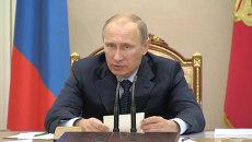 Мы не намерены огосударствлять интернет – Путин на заседании Совбеза