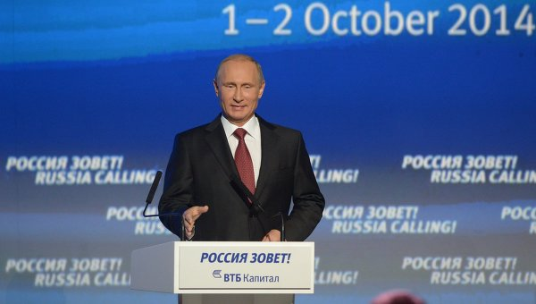 В.Путин принял участие в инвестиционном форуме ВТБ Капитал Россия зовет!