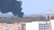 Столб густого темного дыма поднимался над аэропортом Донецка