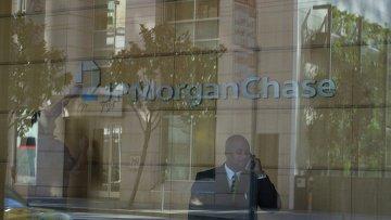Одно из отделений банка JPMorgan Chase в Сан-Франциско. Архивное фото