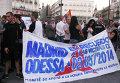 Акция памяти одесской трагедии в Мадриде