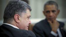 Президент Украины Петр Порошенко на встрече с президентом США Бараком Обамой. Архивное фото