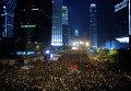 Сторонники протестного движения Occupy Central на митинге в районе Admiralty в Гонконге