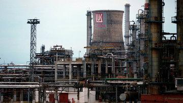 Нефтеперерабатывающий завод компании Лукойл в Румынии. Архивное фото