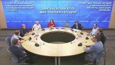 Презентация Зиновьевского клуба